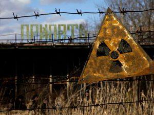 Chernobil foi há 30 anos