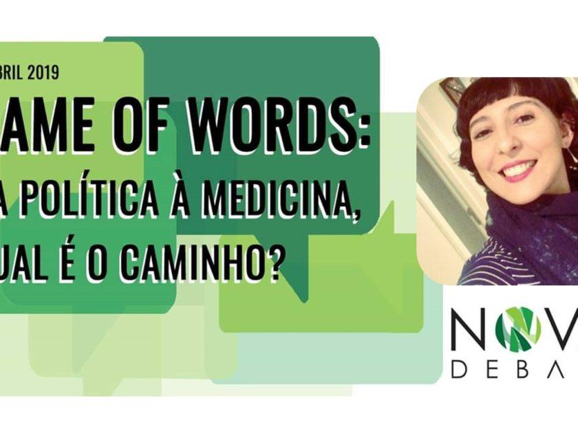 11 abril: Mesa Redonda Da Política à Medicina, qual é o caminho?, Univ. Nova Lisboa
