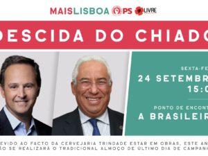 """24 setembro – Encerramento Campanha Coligação """"Mais Lisboa"""""""
